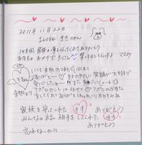 2011.11.22.jpg