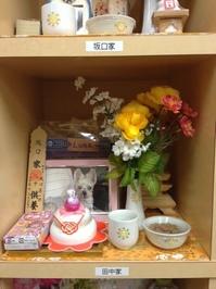 shougatu4.JPG