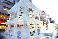 o-ICE-SCULPTURE-WITH-REAL-FISH-FROZEN-INSIDE-DURING-570.jpg